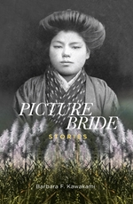 9780824866242 Picture Bride Stories book